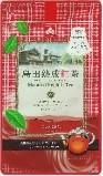 島田熟成紅茶ティーバッグ